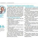 2014-05-tviy-nomer-denys-berdnyk